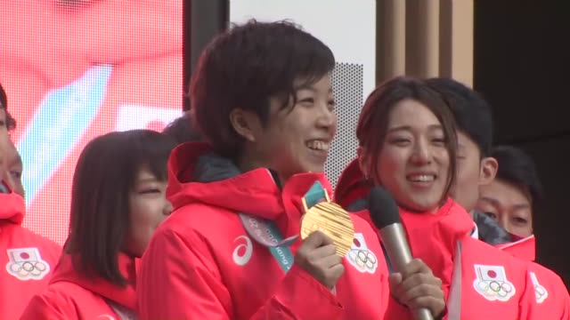 Japanese speed skater Nao Kodaira who won gold in the women's 500 meters and silver in the 1000 meters at the Pyeongchang Winter Olympics in South...
