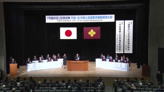 a ceremony to mark shimane prefecturedesignated takeshima day is held in matsue western japan on feb 22 to highlight the country's claim of... - insel honshu stock-videos und b-roll-filmmaterial