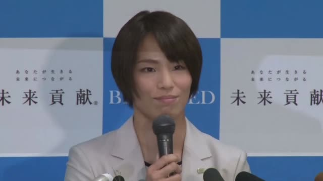 Kaori Matsumoto the 2012 London Olympic women's 57kilogram judo gold medalist announces her retirement at a press conference in Tokyo on Feb 7 2019