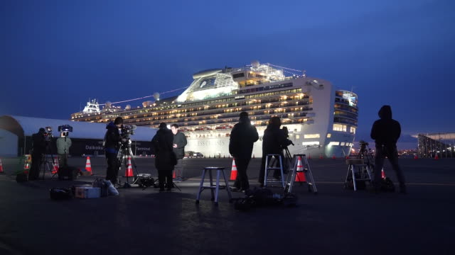 japan finds 39 new cases of coronavirus on diamond princess cruise ship operated by carnival corp, quarantined in yokohama, japan, on wednesday, feb... - cruise stock videos & royalty-free footage