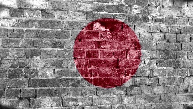japan flag grunge wall. 4k - japan flag stock videos & royalty-free footage