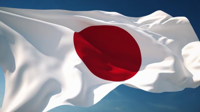 vidéos et rushes de 4 k-bouclables drapeau japon - drapeau national