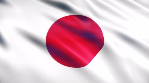 japan flag - flag stock videos & royalty-free footage