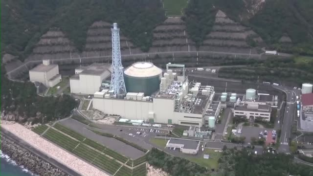 japan has moved closer, in the harbinger of a major policy shift, to scrapping the plutonium-burning monju fast-breeder reactor which has hardly... - shift key stock videos & royalty-free footage