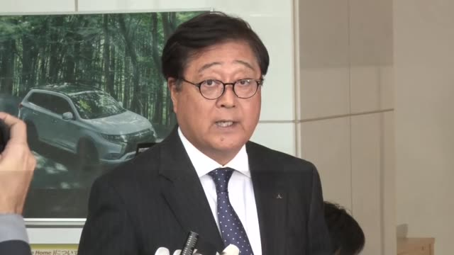vidéos et rushes de mitsubishi motors corp ceo osamu masuko speaks to reporters in tokyo on jan 18 2019 an internal probe has found that former chairman carlos ghosn... - ghosn