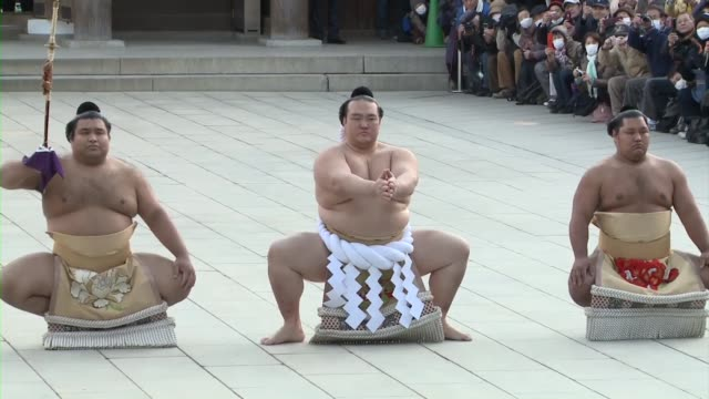 japan, -jan. 27:new yokozuna kisenosato performed his first ring-entry ceremony before a large crowd of around 18,000 at tokyo's meiji shrine on... - ceremony stock videos & royalty-free footage
