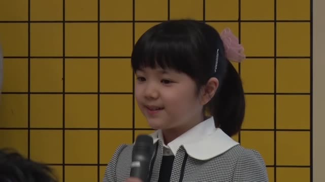 nineyearold sumire nakamura takes on top player yuta iyama at the new year go festival in higashiosaka western japan on jan 6 2019 nakamura will... - new age stock videos & royalty-free footage