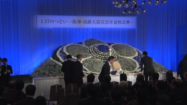 japanese crown prince fumihito and crown princess kiko attend a memorial service commemorating the victims of the great hanshin earthquake held in... - 日本の皇室点の映像素材/bロール