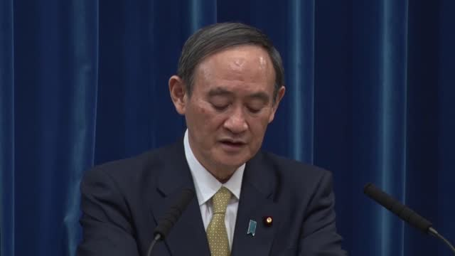 japanese prime minister yoshihide suga meets the press in tokyo on jan. 13 after declaring a state of emergency in seven additional prefectures,... - state of emergency stock videos & royalty-free footage