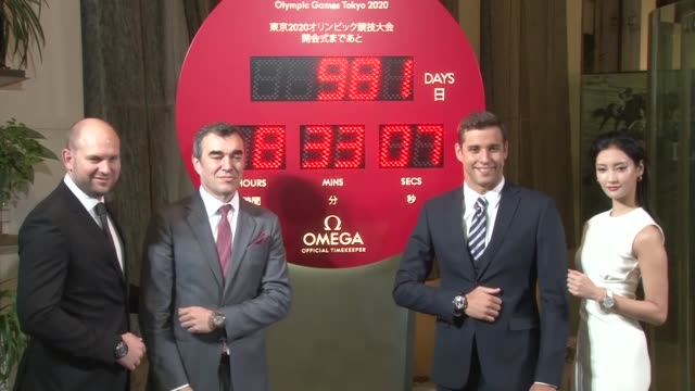 A 3meter tall countdown clock for the 2020 Tokyo Olympics was unveiled Thursday in the Japanese capital's Ginza district I am very proud to announce...