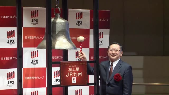 southwestern japan railway operator kyushu railway co debuted on the first section of the tokyo stock exchange on tuesday in the country's... - kyushu railway stock videos and b-roll footage