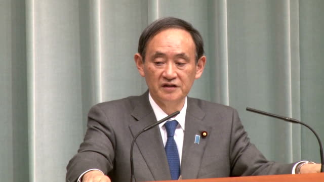 japan on monday called for swift adoption by the un security council of tough sanctions on north korea over its fourth nuclear test last month and... - rebellion stock videos & royalty-free footage