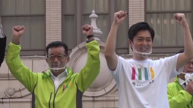 osaka gov. hirofumi yoshimura makes a speech in osaka in support of the proposed restructuring of osaka into a metropolis like tokyo on oct. 12 as... - 選挙点の映像素材/bロール