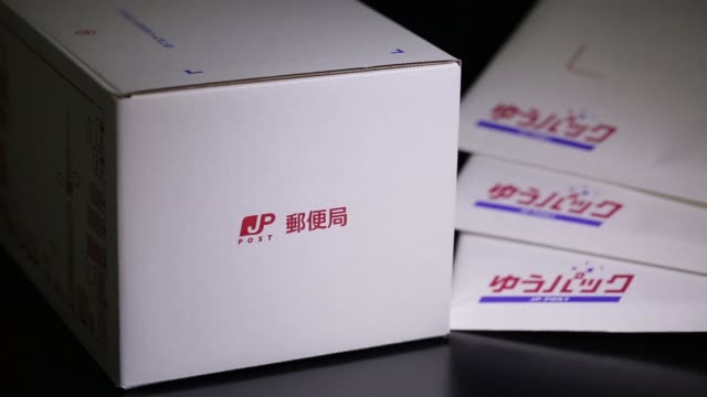 japan post co. parcel and padded envelopes for the company's yu-pack mail service are arranged for a photograph in tokyo, japan, on tuesday, sept. 8,... - mail点の映像素材/bロール
