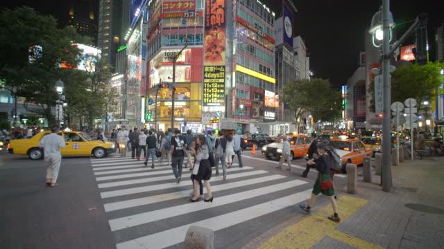 Japon-Shibuya crossing