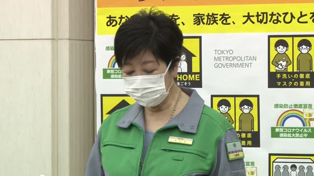 tokyo gov. yuriko koike prepares to attend a metropolitan government-sponsored meeting at which tokyo's coronavirus situation is discussed on april... - business meeting stock videos & royalty-free footage