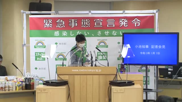 vídeos de stock, filmes e b-roll de tokyo gov. yuriko koike speaks at a press conference at the metropolitan government headquarters on jan. 7 after japanese prime minister yoshihide... - estado de emergência
