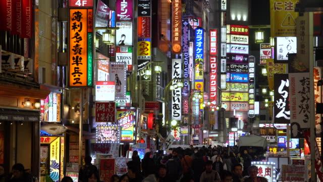 japan, tokyo, shinjuku, kabukicho entertainment district - ネオンサイン点の映像素材/bロール