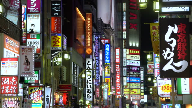japan, tokyo, shinjuku, kabukicho entertainment district - neon stock videos & royalty-free footage