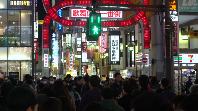 japan, tokyo, shinjuku, kabukicho entertainment district - japanese script stock videos & royalty-free footage