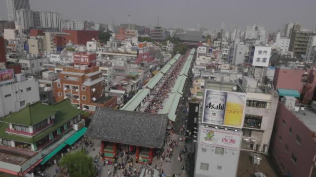 japan - guanyin bodhisattva stock videos & royalty-free footage