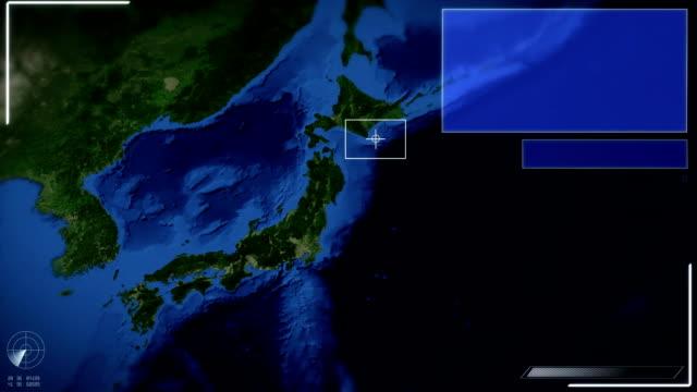 japan_tokyo - kanto region stock videos & royalty-free footage
