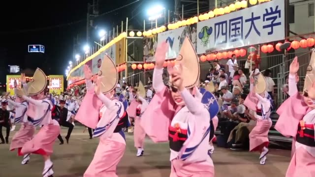 japan –aug 13:people partake in the awa odori traditional dance festival in tokushima prefecture, western japan, on aug. 13, 2018. - yukata robe stock videos & royalty-free footage
