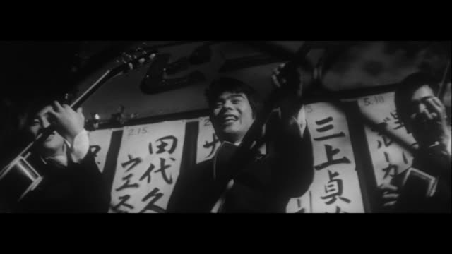 japanese beatles/beatles concert japanese beatles practicing on the roof dancing in ginza performing in a jazz coffee shop dancing performing at a... - パフォーマンス点の映像素材/bロール