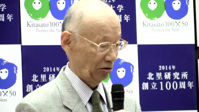 Japanese biologist Satoshi Omura won this year's Nobel Prize in Physiology or Medicine for their discoveries concerning therapies against parasitic...