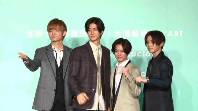 stockvideo's en b-roll-footage met japanese boy group hey say jump pose during the press conference on june 14 2019 in taiwan china - jongensband
