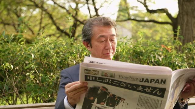 新聞を日本のビジネスマン - the media点の映像素材/bロール