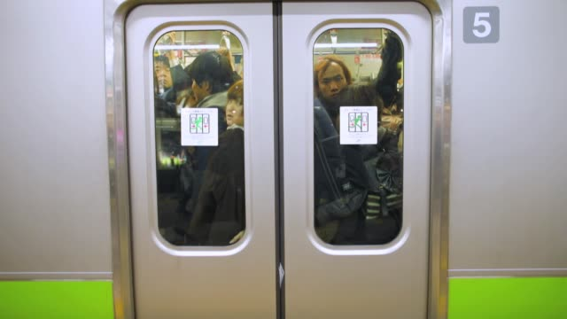 Japanese Commuters Travel On Yamanote Line the Busiest In the World Japanese Commutors Travel On Yamanote Line Busiest In The World on February 15...