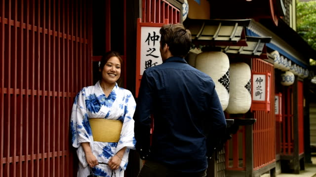 Japanese couple on a date