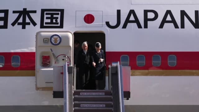 japanese emperor akihito and empress michiko arrive in manila for a five day state visit welcomed by president benigno aquino iii and other... - emperor akihito stock videos and b-roll footage