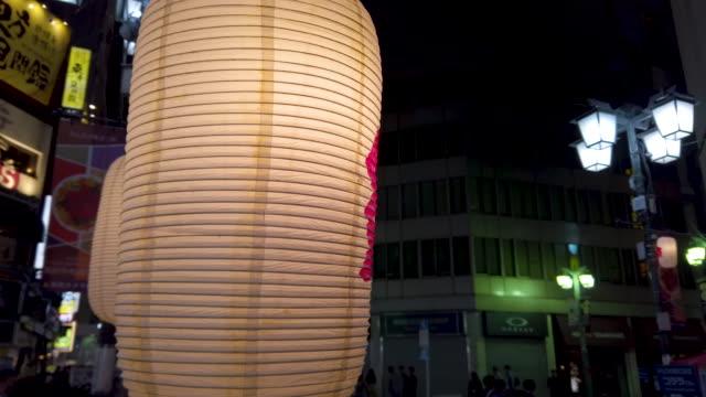 vídeos de stock e filmes b-roll de japanese handcrafted paper lanerns in city - lanterna de papel