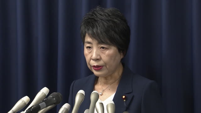 Japanese Justice Minister Yoko Kamikawa saying 'The series of crimes committed by the cult were organized and premeditated They were unprecedented...