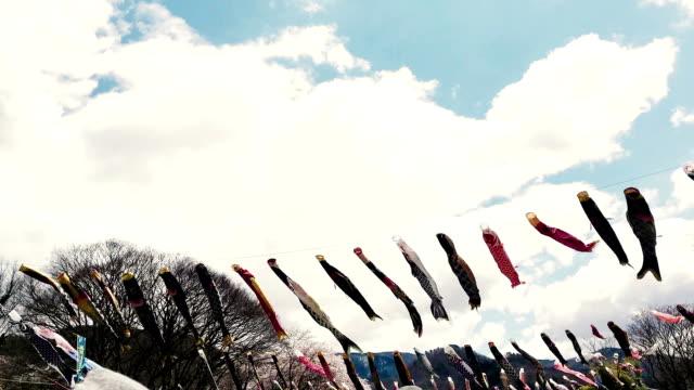 Japanse Koinobori Festival Windsocks