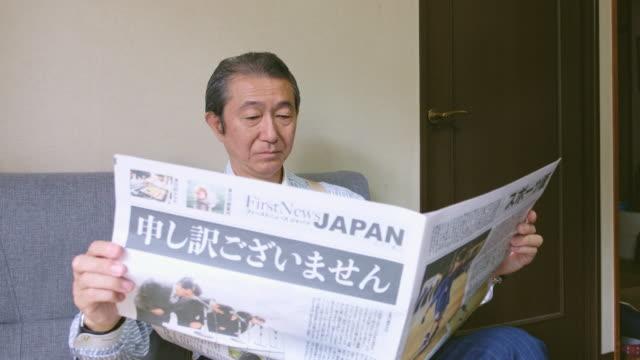 日本人の読書新聞 - 新聞点の映像素材/bロール