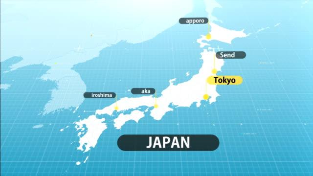 日本語地図 - 地図点の映像素材/bロール