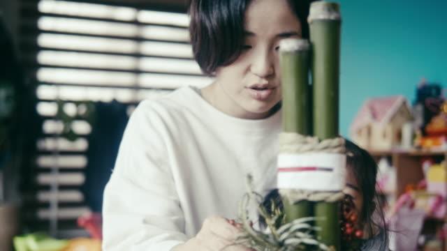 japanische mutter und tochter machen silvester dekoration (kadomatsu) - 35 39 years stock-videos und b-roll-filmmaterial