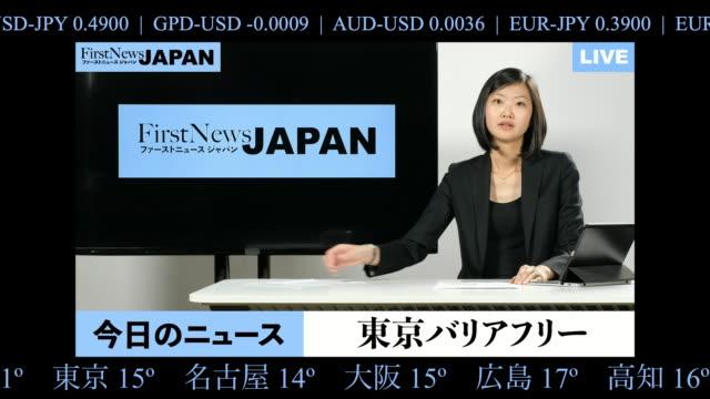 日本語のニュース放送 - 記者会見点の映像素材/bロール
