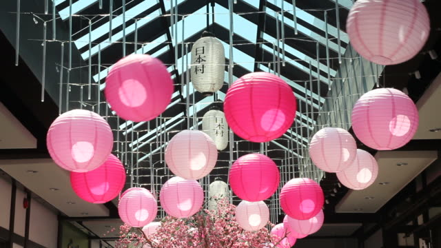 japanese paper lantern - chinese culture stock videos & royalty-free footage
