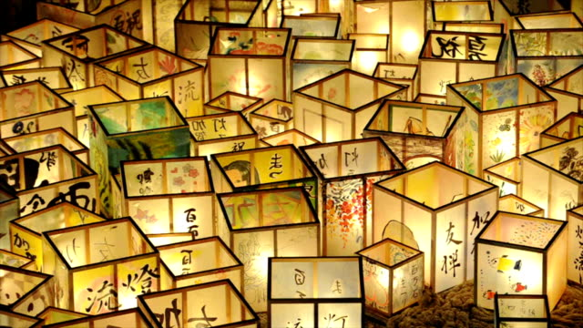 japanese paper lanterns - japanese culture stock videos & royalty-free footage