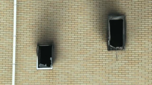 JPN: FILE: Man arrested over deadly arson at Japanese animation studio