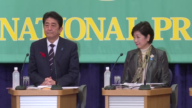 Japanese Prime Minister Shinzo Abe appears poised to secure a fresh term at the helm of the world's third biggest economy as he seeks a mandate for...
