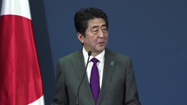 Japanese Prime Minister Shinzo Abe arrived in Serbia on Monday the penultimate stage of his Friday European tour as he strives to increase support...