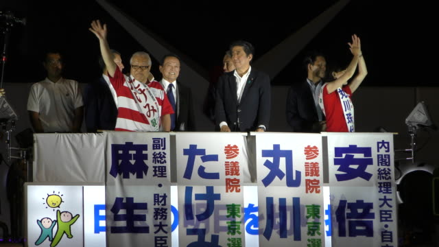 japanese prime minister shinzo abe attends a campaign event outside akihabara station on july 20 tokyo japan abe who is also leader of the liberal... - akihabara station stock videos and b-roll footage