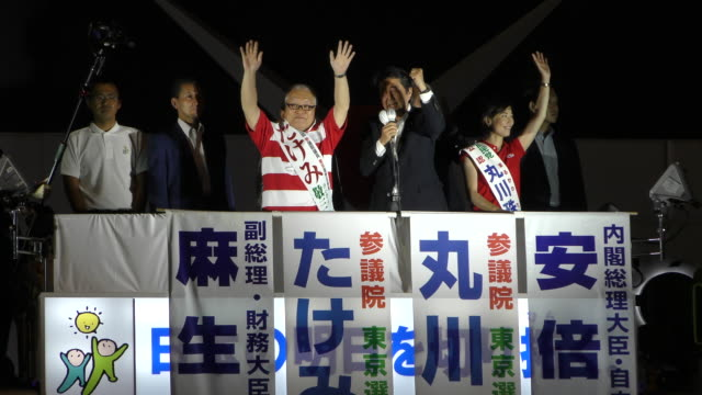 japanese prime minister shinzo abe delivers a street speech outside akihabara station on july 20 tokyo japan abe who is also leader of the liberal... - akihabara station stock videos and b-roll footage