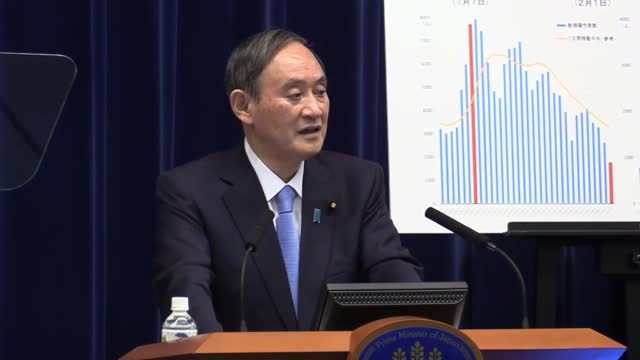 japanese prime minister yoshihide suga holds a press conference in tokyo on feb. 2 after he declared an extension of the coronavirus state of... - state of emergency stock videos & royalty-free footage