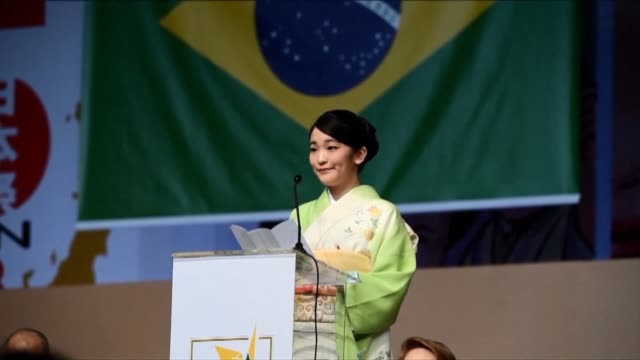 japanese princess mako the eldest granddaughter of emperor akihito and empress michiko takes part in festivities in sao paulo to mark the 110th... - japanese royalty stock videos and b-roll footage